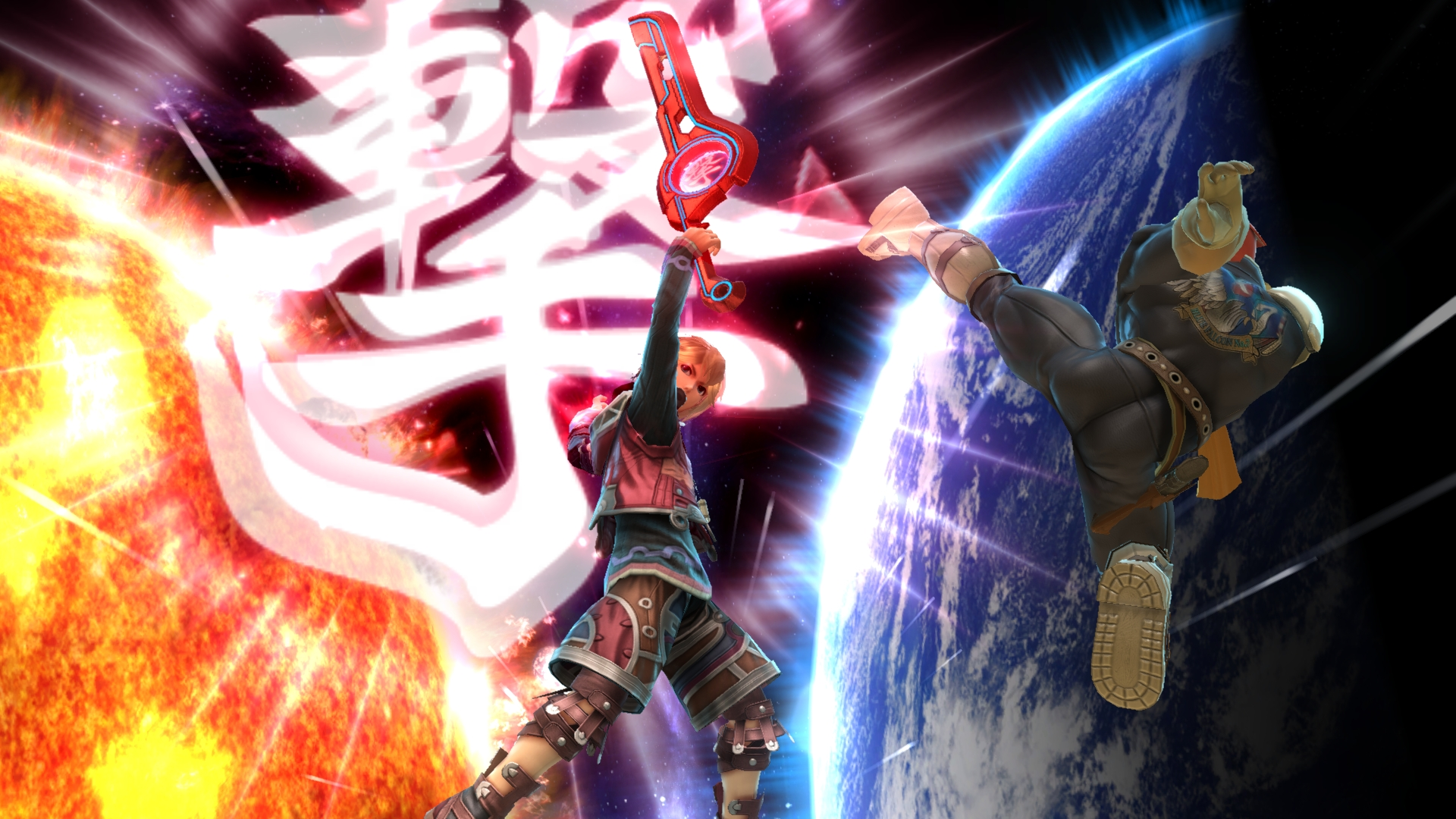 Super-Smash-Bros-for-Wii-U-Shulk-Announcement-Trailer-06 ...
