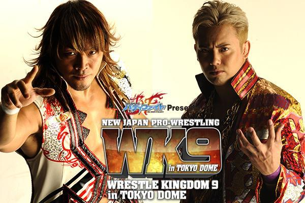 wrestle-kingdom-9-main-event