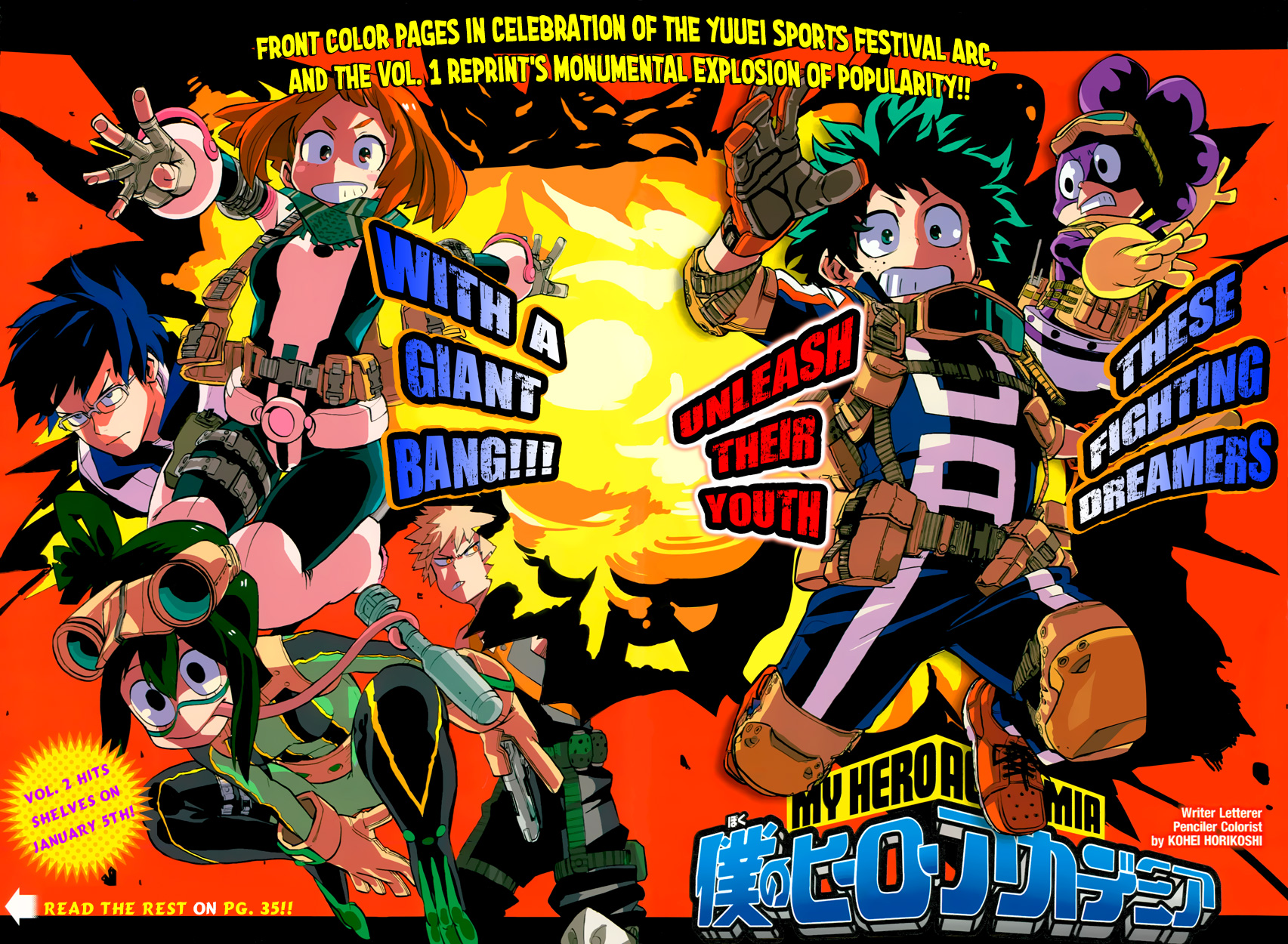 https://snapthirty.files.wordpress.com/2015/02/my-hero-academia-manga-double-page-01.jpg