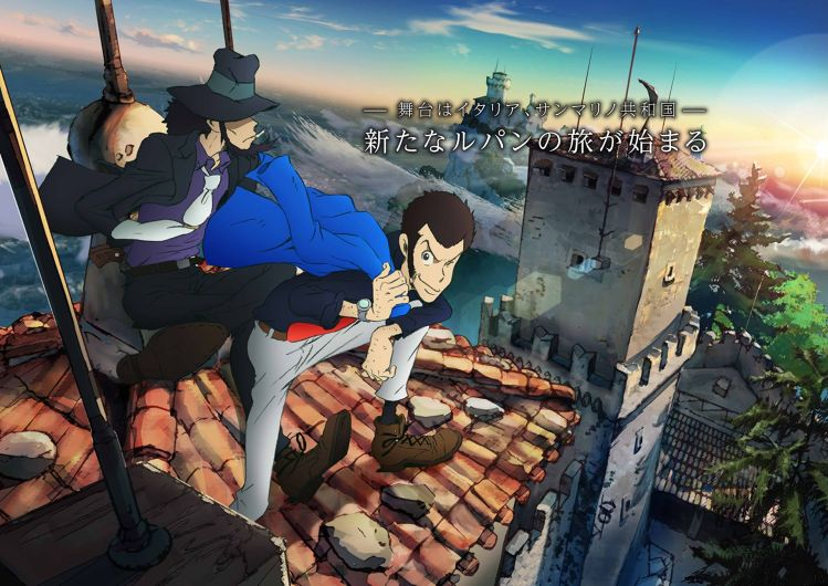 lupin-the-third-2015
