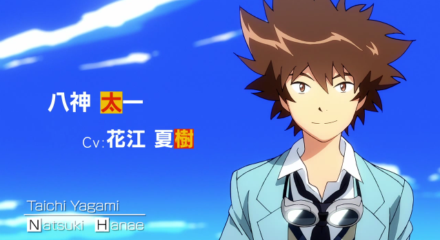 https://snapthirty.files.wordpress.com/2015/05/digimon-adventure-tri-taichi-yagami-screenshot-01.png