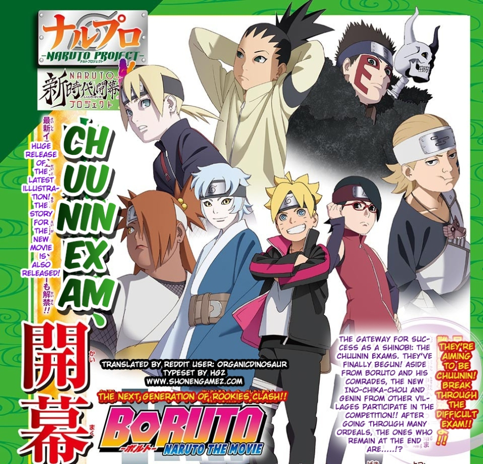 Boruto-Naruto-The-Movie-Children-Scan-01