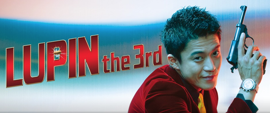Lupin-The-Third-Live-Action-Film-Banner-01