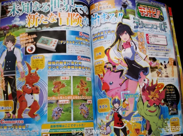 Digimon-World-Next-0rder-Double-Page-Character-Spread-01