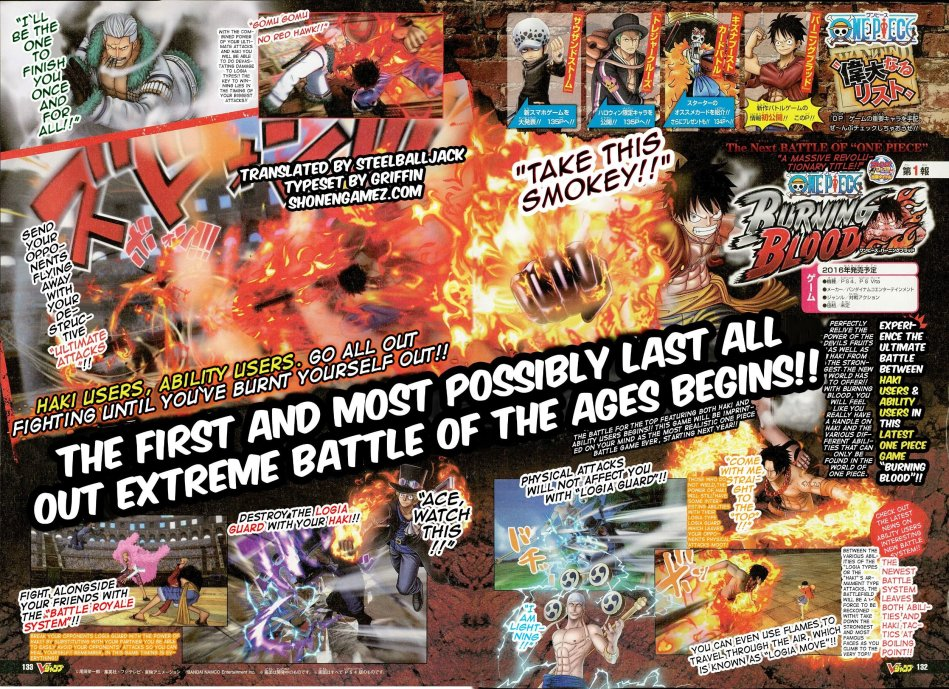One-Piece-Burning-Blood-V-Jump-Smoker-Announcement-Image-01