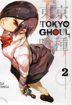 Tokyo-Ghoul-Volume-2-Cover-Image-01