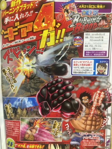 One-Piece-Burning-Blood-Scan-Image-01