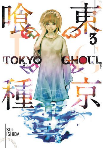 Tokyo-Ghoul-Volume-3-Cover-Image-02