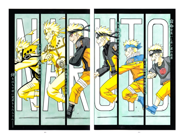 naruto uzumaki and jump Naruto uzumaki (japanese: in a 2018 poll from 'shonen jump, naruto was also voted as the 10th most powerful character in the magazine's history.