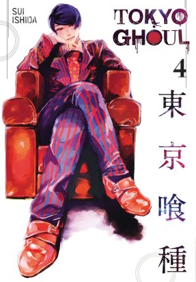 Tokyo-Ghoul-Volume-4-Cover-Image-01