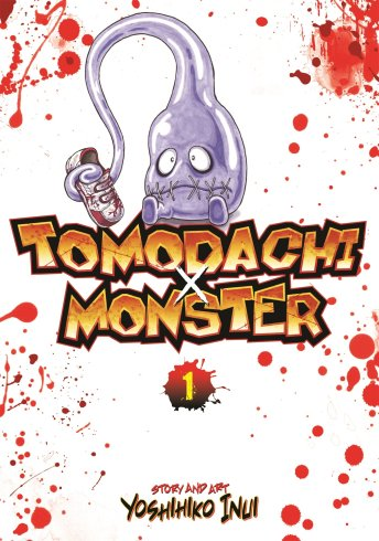 Tomodachi-X-Monster-Volume-1-Cover-IMage-01