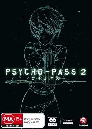 Psycho-Pass-2-Complete-Season-2-Cover-Art-01