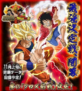 one-piece-dragon-ball-z-arc-system-works-crossover-01