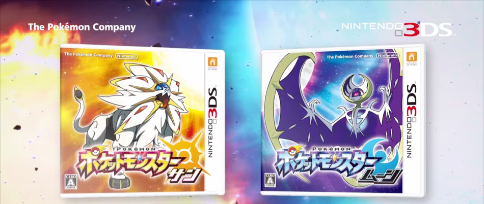 pokemon-sun-moon-japanese-cover-images-01