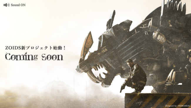 zoids-new-project