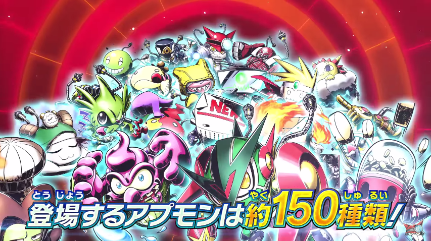 digimon-universe-appli-monsters-banner-image-02