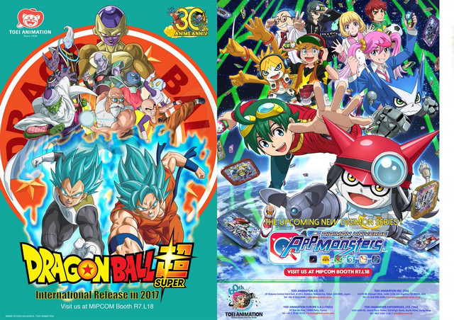 dragon-ball-super-digimon-universe-appmonsters-promotional-image-01