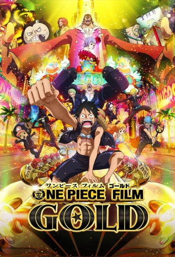 one-piece-film-gold-poster-01