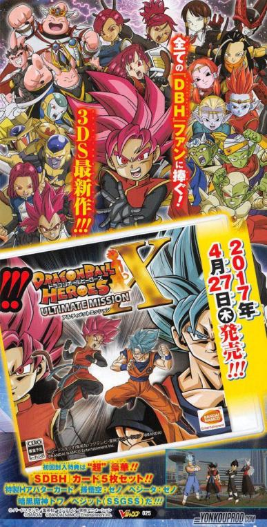dragon-ball-heroes-ultimate-mission-x-reveal-poster-01